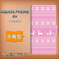 メール便送料無料AQUOS PHONE Xx 106SH 手帳型スマホケース/レザー/ケース / カバー【544 ドット絵ピンク】(アクオスフォンXx/106sh/スマ