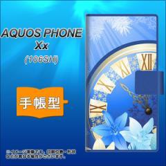 メール便送料無料AQUOS PHONE Xx 106SH 手帳型スマホケース/レザー/ケース / カバー【601 静寂なる青い時】(アクオスフォンXx/106sh/スマ