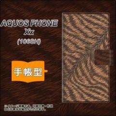 メール便送料無料AQUOS PHONE Xx 106SH 手帳型スマホケース/レザー/ケース / カバー【688 リアルなトラ柄】(アクオスフォンXx/106sh/スマ