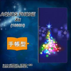 メール便送料無料AQUOS PHONE Xx 106SH 手帳型スマホケース/レザー/ケース / カバー【720 白銀のクリスマスツリー】(アクオスフォンXx/10