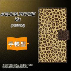 メール便送料無料AQUOS PHONE Xx 106SH 手帳型スマホケース/レザー/ケース / カバー【1065 ヒョウ柄ベーシックS ゴールド】(アクオスフォ