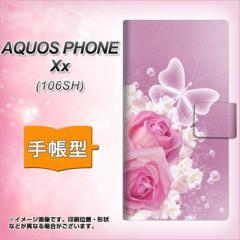 メール便送料無料AQUOS PHONE Xx 106SH 手帳型スマホケース/レザー/ケース / カバー【1166 ローズロマンス】(アクオスフォンXx/106sh/ス