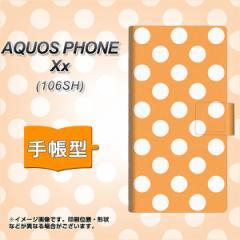 メール便送料無料AQUOS PHONE Xx 106SH 手帳型スマホケース/レザー/ケース / カバー【1353 ドットビッグ白オレンジ】(アクオスフォンXx/1