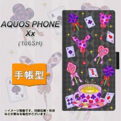 メール便送料無料AQUOS PHONE Xx 106SH 手帳型スマホケース/レザー/ケース / カバー【AG818 トランプティー(黒)】(アクオスフォンXx/106s