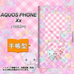 メール便送料無料AQUOS PHONE Xx 106SH 手帳型スマホケース/レザー/ケース / カバー【AG848 花くま_ピンク】(アクオスフォンXx/106sh/ス