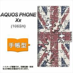 メール便送料無料AQUOS PHONE Xx 106SH 手帳型スマホケース/レザー/ケース / カバー【EK803 ユニオンジャックパズル 】(アクオスフォンX