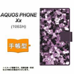 メール便送料無料AQUOS PHONE Xx 106SH 手帳型スマホケース/レザー/ケース / カバー【EK837 テクニカルミラーパープル】(アクオスフォンX