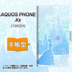 メール便送料無料AQUOS PHONE Xx 106SH 手帳型スマホケース/レザー/ケース / カバー【EK920 雪の女王 城】(アクオスフォンXx/106sh/スマ