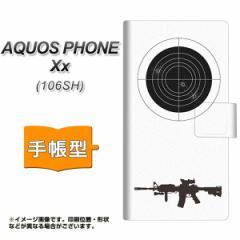 メール便送料無料AQUOS PHONE Xx 106SH 手帳型スマホケース/レザー/ケース / カバー【EK930 ターゲット 銃】(アクオスフォンXx/106sh/ス