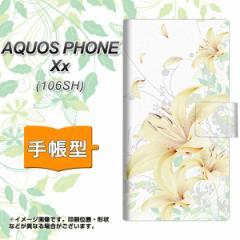 メール便送料無料AQUOS PHONE Xx 106SH 手帳型スマホケース/レザー/ケース / カバー【SC851 ユリ ホワイト】(アクオスフォンXx/106sh/ス