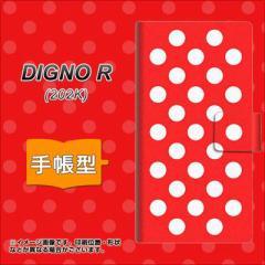 メール便送料無料DIGNO R 202K 手帳型スマホケース/レザー/ケース / カバー【331 ドット柄(水玉)レッド×ホワイトBig】(ディグノR/202K