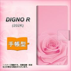 メール便送料無料DIGNO R 202K 手帳型スマホケース/レザー/ケース / カバー【401 ピンクのバラ】(ディグノR/202K/スマホケース/手帳式)