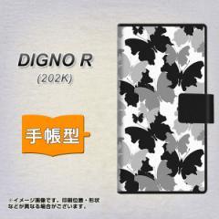 メール便送料無料DIGNO R 202K 手帳型スマホケース/レザー/ケース / カバー【1336 夜の蝶】(ディグノR/202K/スマホケース/手帳式)