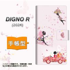 メール便送料無料DIGNO R 202K 手帳型スマホケース/レザー/ケース / カバー【EK912 花と蝶と少女】(ディグノR/202K/スマホケース/手帳式)
