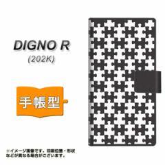 メール便送料無料DIGNO R 202K 手帳型スマホケース/レザー/ケース / カバー【IB903 ジグソーパズル_モノトーン】(ディグノR/202K/スマホ