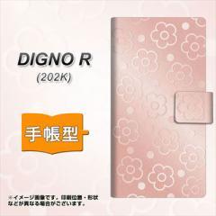 メール便送料無料DIGNO R 202K 手帳型スマホケース/レザー/ケース / カバー【SC843 エンボス風デイジードット(ローズピンク) 】(ディグノ