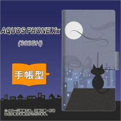 メール便送料無料SoftBank AQUOS PHONE Xx 302SH 手帳型スマホケース/レザー/ケース / カバー【012 屋根の上のねこ】(アクオスフォンXx/3