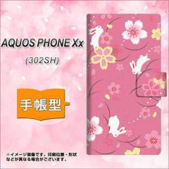 メール便送料無料SoftBank AQUOS PHONE Xx 302SH 手帳型スマホケース/レザー/ケース / カバー【149 桜と白うさぎ】(アクオスフォンXx/302