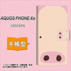 メール便送料無料SoftBank AQUOS PHONE Xx 302SH 手帳型スマホケース/レザー/ケース / カバー【353 ぶた】(アクオスフォンXx/302sh/スマ