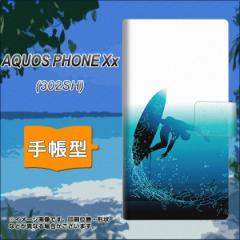 メール便送料無料SoftBank AQUOS PHONE Xx 302SH 手帳型スマホケース/レザー/ケース / カバー【416 カットバック】(アクオスフォンXx/302
