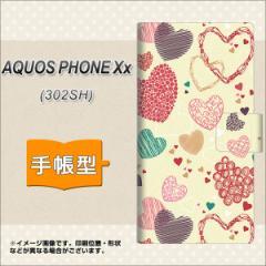 メール便送料無料SoftBank AQUOS PHONE Xx 302SH 手帳型スマホケース/レザー/ケース / カバー【480 素朴なハート】(アクオスフォンXx/302