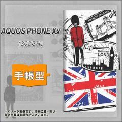 メール便送料無料SoftBank AQUOS PHONE Xx 302SH 手帳型スマホケース/レザー/ケース / カバー【574 LONDON】(アクオスフォンXx/302sh/ス