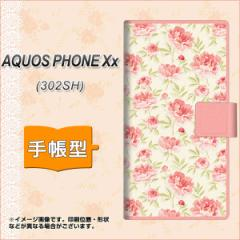 メール便送料無料SoftBank AQUOS PHONE Xx 302SH 手帳型スマホケース/レザー/ケース / カバー【594 北欧の小花】(アクオスフォンXx/302sh