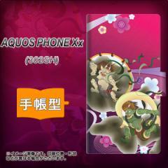 メール便送料無料SoftBank AQUOS PHONE Xx 302SH 手帳型スマホケース/レザー/ケース / カバー【654 風神雷神-紫の川】(アクオスフォンXx/
