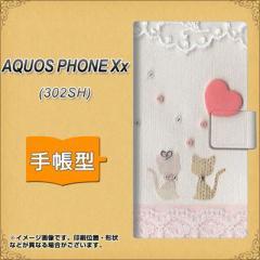 メール便送料無料SoftBank AQUOS PHONE Xx 302SH 手帳型スマホケース/レザー/ケース / カバー【1104 クラフト写真 ネコ (ハートM)】(アク