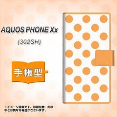 メール便送料無料SoftBank AQUOS PHONE Xx 302SH 手帳型スマホケース/レザー/ケース / カバー【1349 ドットビッグオレンジ白】(アクオス