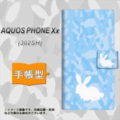メール便送料無料SoftBank AQUOS PHONE Xx 302SH 手帳型スマホケース/レザー/ケース / カバー【AG805 うさぎ迷彩風(水色) 】★高解像度版