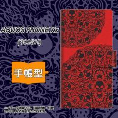 メール便送料無料SoftBank AQUOS PHONE Xx 302SH 手帳型スマホケース/レザー/ケース / カバー【AG835 苺骸骨曼荼羅(赤) 】★高解像度版(