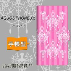 メール便送料無料SoftBank AQUOS PHONE Xx 302SH 手帳型スマホケース/レザー/ケース / カバー【AG845 シャンデリアストライプピンク】(ア