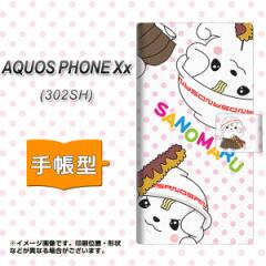 メール便送料無料SoftBank AQUOS PHONE Xx 302SH 手帳型スマホケース/レザー/ケース / カバー【CA833 さのまると水玉 ピンク】(アクオス