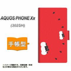 メール便送料無料SoftBank AQUOS PHONE Xx 302SH 手帳型スマホケース/レザー/ケース / カバー【IA812 すいかをかじるネコ】(アクオスフォ