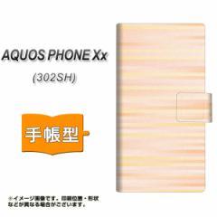 メール便送料無料SoftBank AQUOS PHONE Xx 302SH 手帳型スマホケース/レザー/ケース / カバー【IB909 グラデーションボーダー_オレンジ】