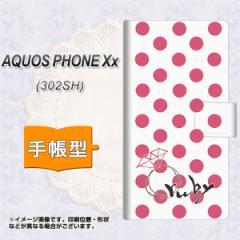 メール便送料無料SoftBank AQUOS PHONE Xx 302SH 手帳型スマホケース/レザー/ケース / カバー【OE816 7月ルビー】(アクオスフォンXx/302s