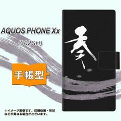 メール便送料無料SoftBank AQUOS PHONE Xx 302SH 手帳型スマホケース/レザー/ケース / カバー【OE859 奏】(アクオスフォンXx/302sh/スマ