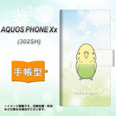 メール便送料無料SoftBank AQUOS PHONE Xx 302SH 手帳型スマホケース/レザー/ケース / カバー【SC838 セキセイインコ グリーン】(アクオ