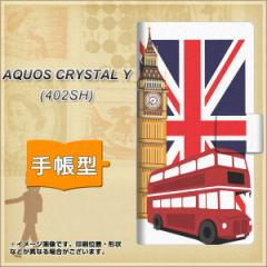 メール便送料無料 AQUOS CRYSTAL Y 402SH 手帳型スマホケース 【 573 イギリス 】横開き (アクオスクリスタル ワイ 402SH/402SHY用/スマ