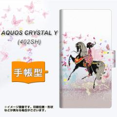 メール便送料無料 AQUOS CRYSTAL Y 402SH 手帳型スマホケース 【 EK916 馬と蝶と少女 】横開き (アクオスクリスタル ワイ 402SH/402SHY用