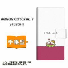 メール便送料無料 AQUOS CRYSTAL Y 402SH 手帳型スマホケース 【 IA811 ワインの神様 】横開き (アクオスクリスタル ワイ 402SH/402SHY用