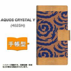 メール便送料無料 AQUOS CRYSTAL Y 402SH 手帳型スマホケース 【 YA948 和猫04 】横開き (アクオスクリスタル ワイ 402SH/402SHY用/スマ