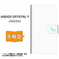 メール便送料無料 AQUOS CRYSTAL Y 402SH 手帳型スマホケース 【 YA993 セレブリボン03 】横開き (アクオスクリスタル ワイ 402SH/402SHY