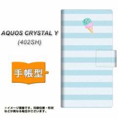 メール便送料無料 AQUOS CRYSTAL Y 402SH 手帳型スマホケース 【 YB808 アイスクリーム 】横開き (アクオスクリスタル ワイ 402SH/402SHY