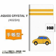 メール便送料無料 AQUOS CRYSTAL Y 402SH 手帳型スマホケース 【 YB960 てんとう虫02 】横開き (アクオスクリスタル ワイ 402SH/402SHY用
