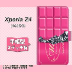 メール便送料無料 softbank XPERIA Z4 402SO 手帳型スマホケース 【ステッチタイプ】 【 555 板チョコ-ストロベリー 】横開き (エクスペ