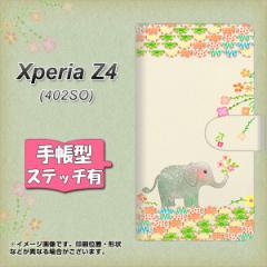 メール便送料無料 softbank XPERIA Z4 402SO 手帳型スマホケース 【ステッチタイプ】 【 1039 お散歩ゾウさん 】横開き (エクスペリアZ4/