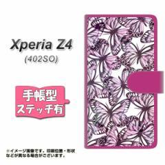 メール便送料無料 softbank XPERIA Z4 402SO 手帳型スマホケース 【ステッチタイプ】 【 SC904 ガーデンバタフライ ピンク 】横開き (エ