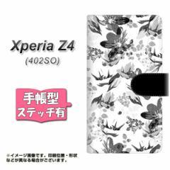 メール便送料無料 softbank XPERIA Z4 402SO 手帳型スマホケース 【ステッチタイプ】 【 SC914 花柄モノトーン 03 】横開き (エクスペリ